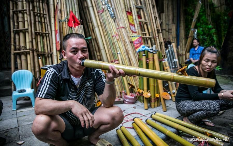 Диеу Кай – вьетнамский кальян
